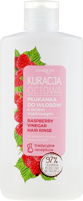 Balsamo per capelli all'aceto di lamponi per capelli secchi e danneggiati - Marion Raspberry Vinegar Hair Rinse