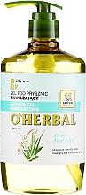 Profumi e cosmetici Gel doccia idratante all'estratto di aloe vera - O'Herbal Moisturizing Shower Gel