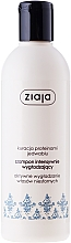 Profumi e cosmetici Shampoo - Ziaja Intensive Shampoo
