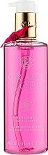 Profumi e cosmetici Sapone liquido - Grace Cole White Rose & Lotus Flower Hand Wash