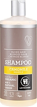 "Profumi e cosmetici Shampoo ""Camomilla"" per capelli biondi - Urtekram Camomile Shampoo Blond Hair"