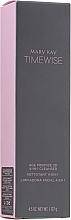 Profumi e cosmetici Detergente per pelli normali e secche 4 in 1 - Mary Kay TimeWise Age Minimize 3D 4-in-1 Cleancer