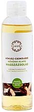 """Profumi e cosmetici Olio da massaggio """"Cocco-cioccolato"""" - Yamuna Coconut-Chocolate Plant Based Massage Oil"""
