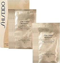 Profumi e cosmetici Maschera in tessuto - Shiseido Benefiance Pure Retinol Intensive Revitalizing Face Mask