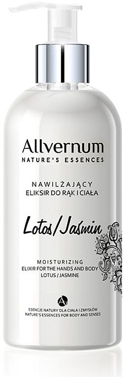 "Elixir mani e il corpo ""Lotus e Jasmine"" - Allverne Nature's Essences Elixir for Hands and Body"