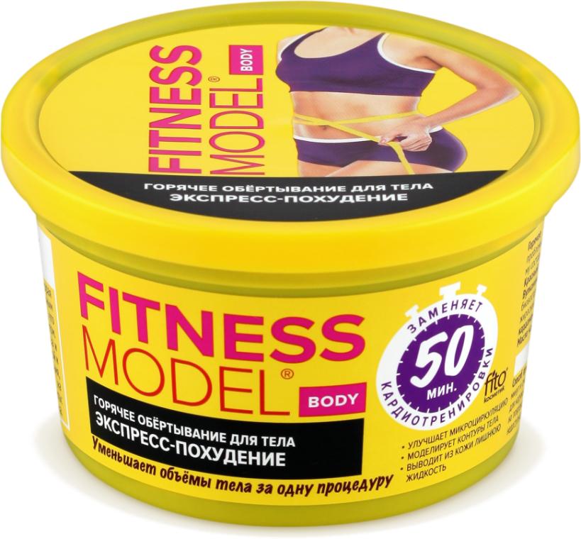 """Impacco corpo caldo """"Express Slimming"""" - Fito Cosmetic Fitness Model"""
