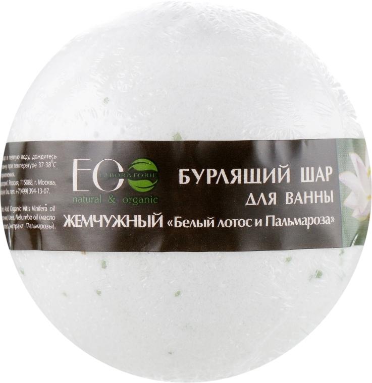 """Bomba da bagno """"Loto bianco e Palmarosa"""" - Eco Laboratorie Pearl Bomb"""