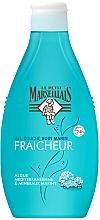 """Profumi e cosmetici Gel doccia """"Terapia di bellezza. Minerali marini"""" - Le Petit Marseillais Sea Minerals Shower Gel"""