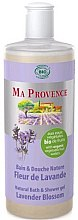 "Profumi e cosmetici Gel doccia organico ""Lavanda"" - Ma Provence Bath & Shower Gel Lavender Blossom"