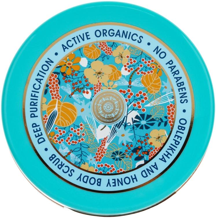 """Scrub al miele di olivello spinoso per il corpo """"Deep Cleansing"""" - Natura Siberica"""