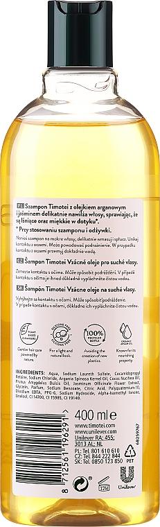 Shampoo per capelli secchi e opachi con oli preziosi - Timotei Precious Oils — foto N2
