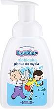 Profumi e cosmetici Schiuma detergente mani e corpo, blu - Nivea Bambino Kids Bath Foam Blue