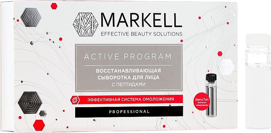 Siero viso peptidico rigenerante - Markell Professional Active Program