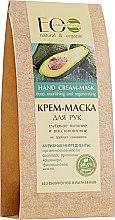 Profumi e cosmetici Crema-maschera mani intensamente nutriente - Eco Laboratorie Hand Cream-Mask