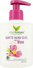 Profumi e cosmetici Sapone liquido alla rosa canina - Cosnature