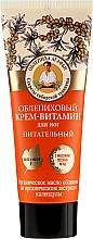 Profumi e cosmetici Crema vitaminica all'olivello spinoso per i piedi - Ricette di nonna Agafya Oblepikha Foot Cream-Vitamin