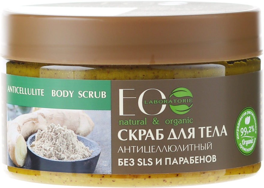 "Scrub al sale ""Anticellulite"" - Eco Laboratorie Natural & Organic Anticellulite Body Scrub"