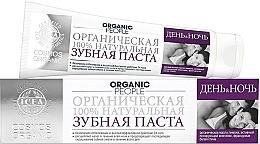 """Profumi e cosmetici Dentifricio """"Giorno e notte"""" - Organic People"""