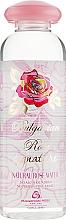 Profumi e cosmetici Idrolato di rosa - Bulgarian Rose Signature Natural Rose Water