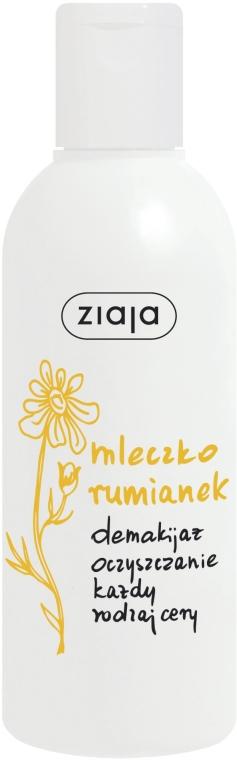 Latte detergente alla camomilla per tutti i tipi di pelle - Ziaja Cleansing Milk