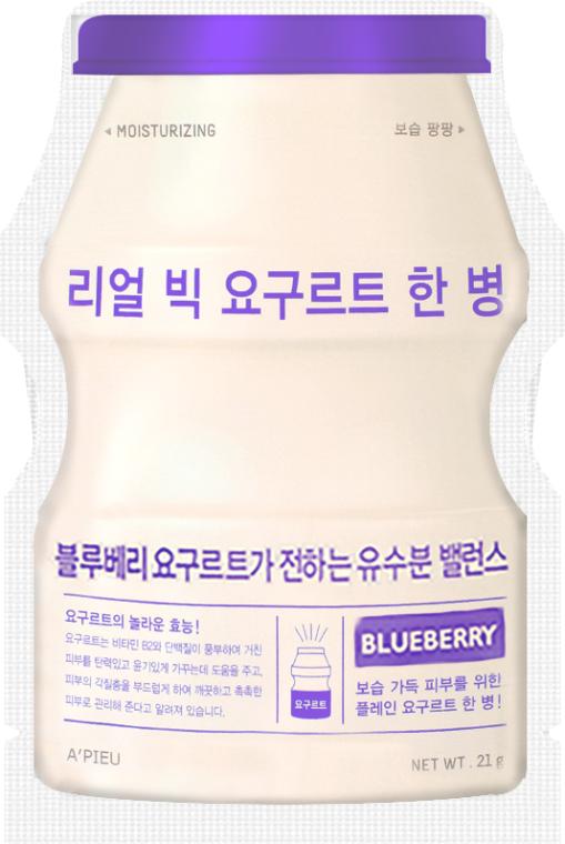 "Maschera in tessuto ""Mirtillo Yogurt"" - A'Pieu Real Big Yogurt One-Bottle Blueberry — foto N1"