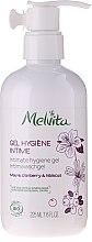 Profumi e cosmetici Detergente intimo - Melvita Body Care Intimate Hygeine Gel