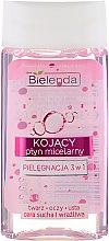 Profumi e cosmetici Lozione micellare lenitiva 3 in 1 per pelli secche e sensibili - Bielenda Pure Skin Expert