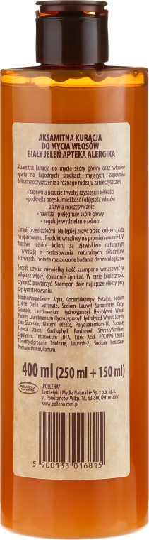 Shampoo velluto per capelli - Bialy Jelen Apteka Alergika Shampoo — foto N2