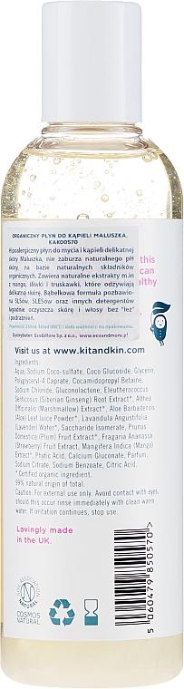 Schiuma da bagno - Kit and Kin Bubble Bath — foto N2