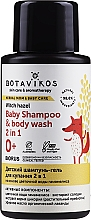 Profumi e cosmetici Shampoo-gel 2in1, per bambini - Botavikos Baby Shampoo And Body Wash 2 in 1