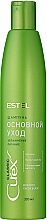 "Profumi e cosmetici Shampoo ""Idratazione e Nutrizione"" per tutti i tipi di capelli - Estel Professional Curex Classic"