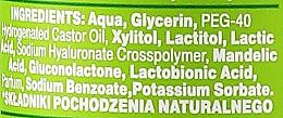 Spray rinfrescante per l'igiene intima - Venus Refreshing Preparation Intimate Hygiene — foto N3