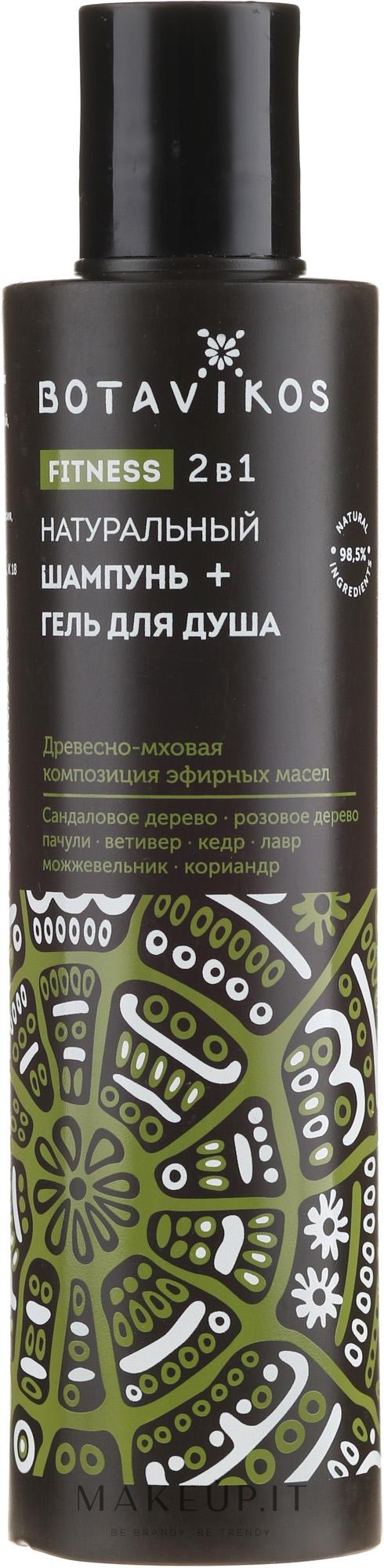 "Shampoo + gel doccia 2in1 ""Fitness"" - Botavikos Shampoo+Shower Gel — foto 200 ml"