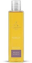 Profumi e cosmetici Olio doccia - Aromatherapy Associates De-Stress Muscle Shower Oil