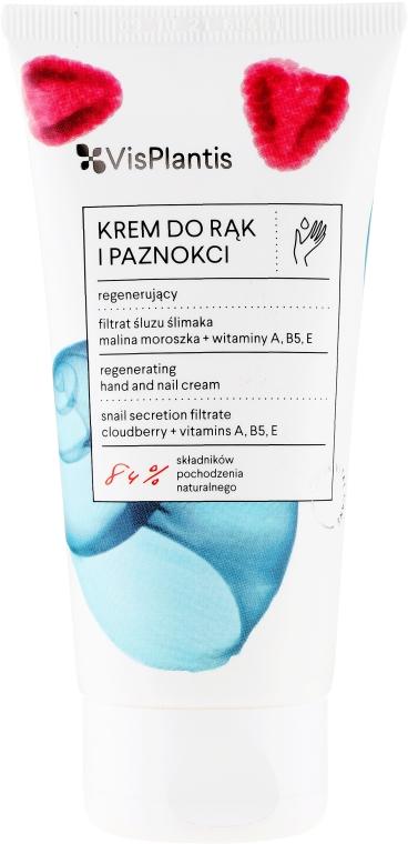 """Crema mani e unghie ringiovanente """"Bava di lumaca filtrato + oliva e vitamine A, B5, E"""" - Vis Plantis Helix Hand Care"""