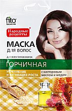 Profumi e cosmetici Maschera capelli per rafforzare e attivare la crescita dei capelli - Fito cosmetica