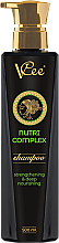 """Profumi e cosmetici Shampoo capelli """"Complesso nutriente"""" - VCee Shampoo Nutri Complex"""