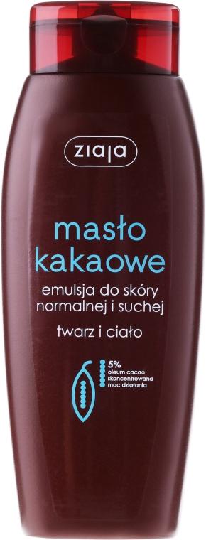 """Emulsione viso e corpo """"Olio di cacao"""" - Ziaja Emulsion For Face and Body"""