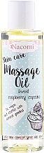 """Profumi e cosmetici Olio nutriente corpo """"Lampone"""" - Nacomi Natural Body Oil Malina"""