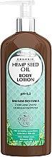 Profumi e cosmetici Lozione corpo, con olio di canapa biologico - GlySkinCare Hemp Seed Oil Body Lotion