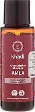 "Profumi e cosmetici Shampoo ayurvedico ""Amla"" - Khadi Amla Shampoo"