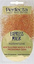 "Profumi e cosmetici Maschera viso SOS-cocktail ""Oro 24 carati e acido ialuronico"" - Perfecta Express Mask"