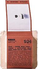 Profumi e cosmetici Sapone corpo - Toun28 S24 Yeast + Coffee Body Wash Soap