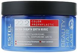 Profumi e cosmetici Maschera per la protezione del colore dei capelli - Estel Beauty Hair Lab 22.2 Color Prophylactic Mask