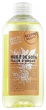 Profumi e cosmetici Olio corpo - Tade Argan Blossom Skincare Oil