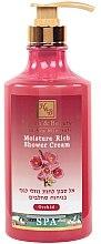 "Profumi e cosmetici Bagnoschiuma ""Orchidea"" - Health And Beauty Moisture Rich Shower Cream"