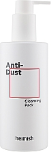 Profumi e cosmetici Detergente - Heimish Anti-Dust Cleansing Pack