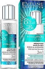 Profumi e cosmetici Essenza viso idratante - Eveline Cosmetics Hyaluron Clinic