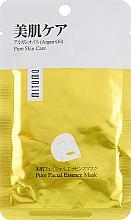 Profumi e cosmetici Maschera viso all'olio di argan - Mitomo Premium Pure Facial Essence Mask