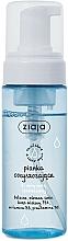 Profumi e cosmetici Schiuma detergente per pelli secche - Ziaja Cleansing Foam Face Wash Dry Skin